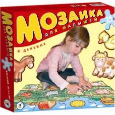 Мозаика для малышей. В деревне (мега-пазл) (Россия) (Дрофа, 1710/35200)