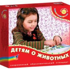 Электровикторина. Детям о животных (Россия) (Дрофа, 2153)