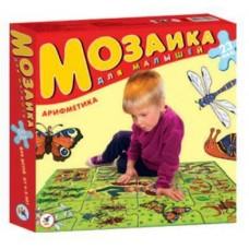 Мозаика для малышей. Арифметика