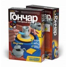 Гончар. «Чайный набор» (чайник + сахарница) Набор для творчества. (Фантазёр, 217005ФН)