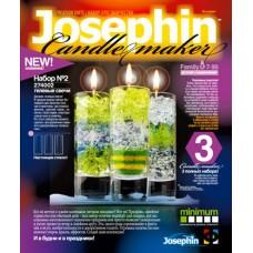 Гелевые свечи №2 (баночки с гелем, стаканчики 3шт, фитиль 3шт, цветной песок, пакетик с блестками, нож, ложечка) (Фантазёр, 274002ФН)