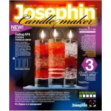 Гелевые свечи №4 (баночки с гелем, стаканчики 3шт, фитиль 3шт, цветной песок, пакетик с блестками, нож, ложечка) (Фантазёр, 274004ФН)