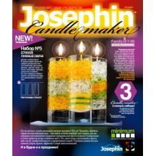 Гелевые свечи №5 (баночки с гелем, стаканчики 3шт, фитиль 3шт, цветной песок, пакетик с блестками, нож, ложечка) (Фантазёр, 274005ФН)
