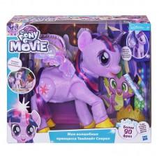 My Little Pony Movie. Мерцание интерактивная Твайлайт Спаркл