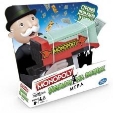 GAMES Игра настольная. Монополия Деньги на воздух