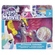 My Little Pony Movie. Пони с блестками