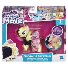 My Little Pony Movie. Пони в блестящих юбках