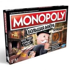 GAMES Игра настольная. Монополия большая афера