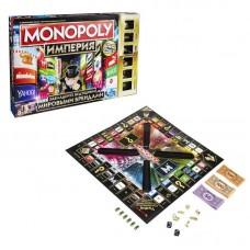 Настольная игра Монополия Империя (обновленная) (HASBRO, B5095121)