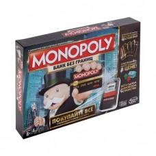 Настольная игра Монополия с банковскими картами (обновленная) (HASBRO, B6677121)