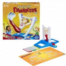 Фантастик-Гимнастик. GAMES (HASBRO, C0376121)