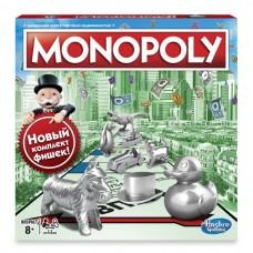 GAMES. Классическая Монополия. Обновленная (HASBRO, C1009121)