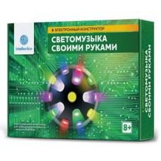 """Конструктор электронный """"Светомузыка своими руками"""""""
