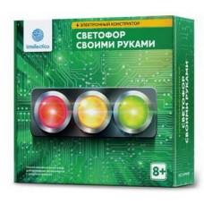 """Конструктор электронный """"Светофор своими руками"""""""