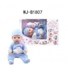 Пупс ABtoys Baby Ardana 40см, в голубом комбинезончике, в наборе с аксессуарами, в коробке