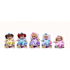 "Кукла ""Kaibibi. Маленькая принцесса"", 19,50х11х32 см"