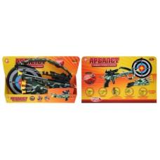 Арбалет со стрелами на присосках, в наборе 3 стрелы и мишень, в коробке