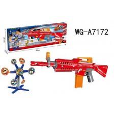 Автомат, стреляющий мягкими снарядами, в наборе с мишенью, 20 снарядов