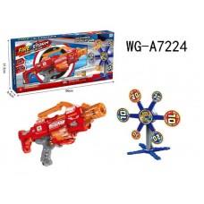 Автомат, стреляющий мягкими снарядами, в наборе с 6 мишенями, 20 снарядами