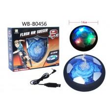 Игра напольная. Мяч-диск, диаметр 14см, со световыми и звуковыми эффектами , 19,5х16х6,5 см