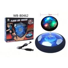 Игра напольная. Мяч-диск, диаметр 18 см, со световыми и звуковыми эффектами , 24х19,2х7,2 см