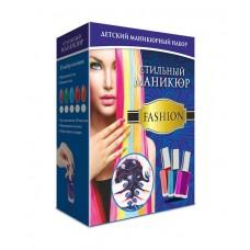 Набор Стильный маникюр Fashion (КАРРАС, М008)