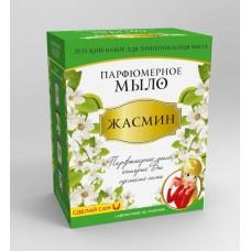 Набор для приготовления парфюмерного мыла Жасмин (КАРРАС, М017)