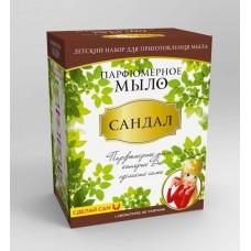 Набор для приготовления парфюмерного мыла Сандал (КАРРАС, М020)