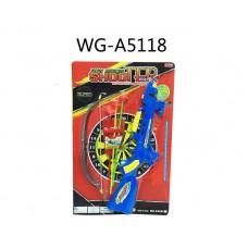 Лук со стрелами-присосками, арбалет и мишень, 43x28x3,5см (Китай, 545B-2)