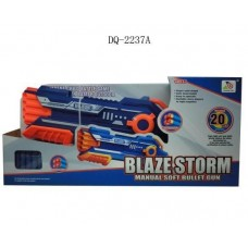 Бластер механический, в наборе с 20 снарядами (10 мягких снарядов, 10 снарядов с присосками), 50.5x23.5x18.5 см
