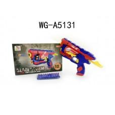 Бластер стреляющий мягкими снарядами 10 шт. в комплекте, 31*19,5*8,5см (Китай, 7071)