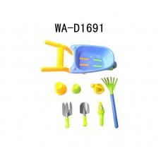 Набор садовых инструментов (Китай, 799-2)