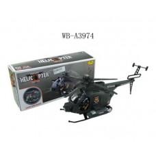 Вертолет эл/мех со световыми и звуковыми эффектами 35x9.5x14.5см (Китай, 92286)