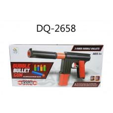 Автомат, стрелющий мягкими снарядами, 30x14,5x4см, без эффектов, в наборе 9 снарядов (Китай, 9933-1)