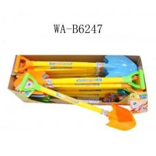 Лопата пластмассовая с выдвижной ручкой, 18 видов, 100.5cm (цена за 1 штуку) (Китай, AJ006-1BHпц)