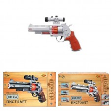 Пистолет со звуковыми и световыми эффектами, 25,5x17x5 см (Китай, ARS-257(WG-A3989))
