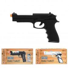 Пистолет, со световыми и звуковыми эффектами, 39x5x16 см (Китай, ARS-259)