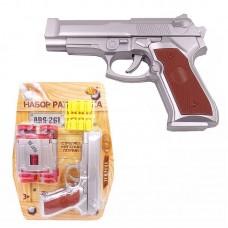 """Пистолет """"Набор разведчика"""" (пистолет металлик, бинокль, 12 пуль) (Китай, ARS-261)"""