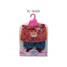 Одежда для кукол: кофточка и штаны , размер: 30x20см