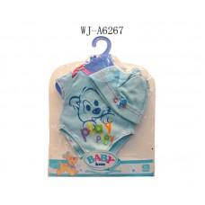 Одежда для кукол: боди (голубой цвет) в наборе с шапочкой