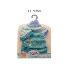 Одежда для кукол: пижама в наборе с шапочкой