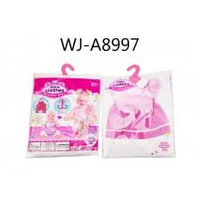 Одежда для кукол: платье (розовый цвет), 25,5x36x1см (Китай, GC18-27)