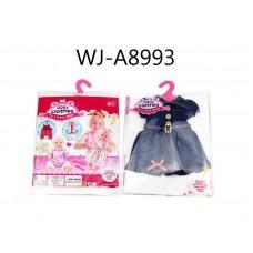 Одежда для кукол: платье (синий цвет), 25,5x36x1см (Китай, GC18-29)