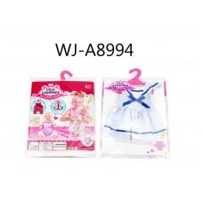 Одежда для кукол: платье (белый цвет), 25,5x36x1см (Китай, GC18-30)