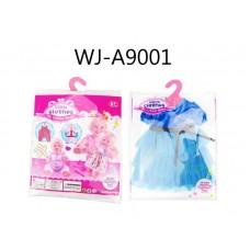 Одежда для кукол: платье, (синий цвет) 25,5x36x1см (Китай, GCM18-11)