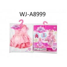 Одежда для кукол: платье, атласное, (розовый цвет), 25,5x36x1см (Китай, GCM18-12)