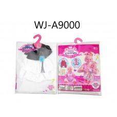 Одежда для кукол: платье (черно-белое), 25,5x36x1см (Китай, GCM18-8)