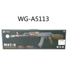 Автомат в наборе со снарядами, 47x6x15см без эффектов, (Китай, M47-6)