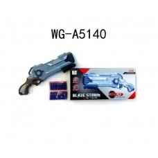 Бластер стреляющий мягкими снарядами 20 шт. в комплекте, 49,5*8*23,5см