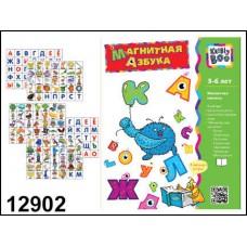 """Книжка магнитная """"Магнитная азбука"""" для малышей (магнитная книжка-раскладушка, набор магнитных карточек букв, инструкция) (KRIBLY BOO, 12902)"""